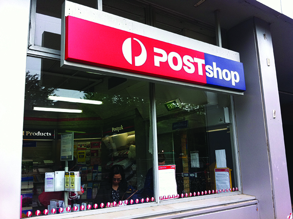 Australia Post shop front at Melbourne University